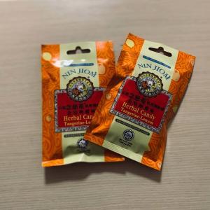 最強に効く漢方薬のど飴❤︎京都念慈庵で冬の準備