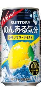 【雑記】ノンアルコール飲料の謎