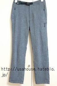 【防寒】1本だけの冬パンツ、買い替え。新旧ウールトレッキングパンツ比較。【モンベル】【アラフィフ女性ミニマリスト】【2020】