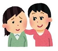 友人の死②強迫性障害(強迫神経症)&Mちゃんとの思い出 【アラフィフ】【2019春】