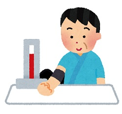 25年ぶりに血圧を測ってみた。【難病の友人】【高血圧】【アラフィフ】