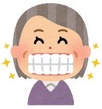 30代で歯列矯正しました。歯は一生動く!【アラフィフミニマリスト】