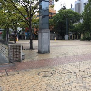 都町ジャングル公園から【千里眼大分駅前店】までの道順