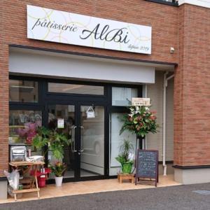 パティスリーアルビ@つくば市みどりのにオープンしたフランス菓子店