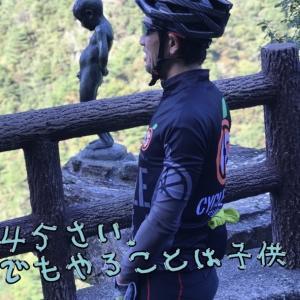 cycle size10月ロングライド  ツールド西阿波 丸パクリコース