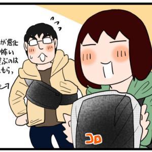長野県の冬支度