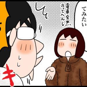 長野県、電車に乗ってみたいと言ってみたら