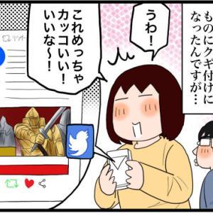 男女の違い!?(好みの違い)