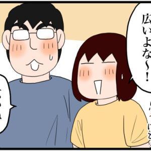 長野県って広いな〜と思った事(北信・東信・中信・南信)