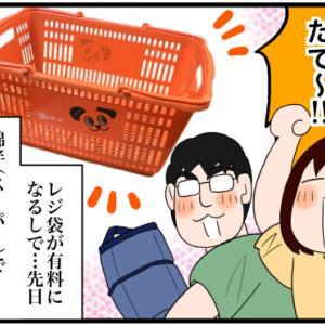 綿半(スーパー)の買い物カゴ買ってみた