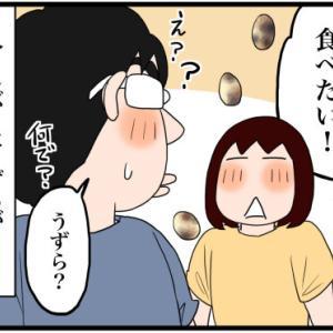 うずらが食べたい!(エースコックのワンタンメン)