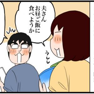 休みの日のお昼ご飯?に、夏ポテト食べてみた。