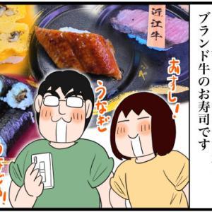 スシローのWスタミナ祭!鰻と近江牛のにぎり食べて来た