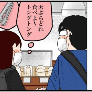 久しぶりに丸亀製麺に行ったら