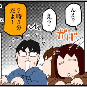 朝寝坊したら(お弁当作り)