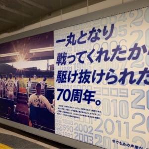 プレミア12初戦勝利!!エスコバ弟にびっくり!!