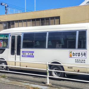 和気町の大正庵さんを再訪