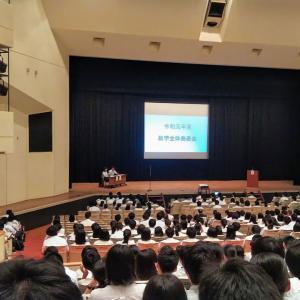 2019年 備前緑陽高校の「総学全体発表会」を見学