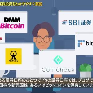 【悲報】バフェット太郎10種壊れる~♂