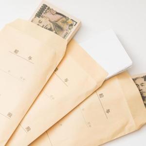 2019年11月お給料(不定期公開)