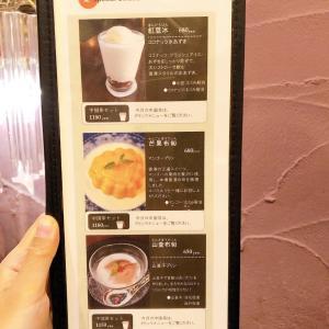 香港スイーツが食べられるお店♡甜蜜蜜@元町