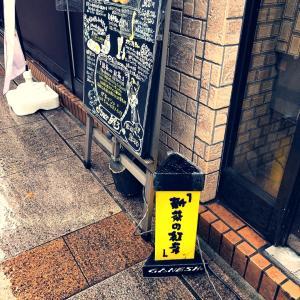 美味しい紅茶が飲めるガネッシュティールーム@仙台