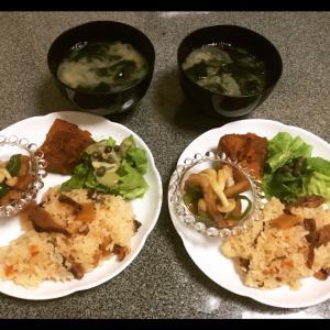 ホタテの炊き込みご飯