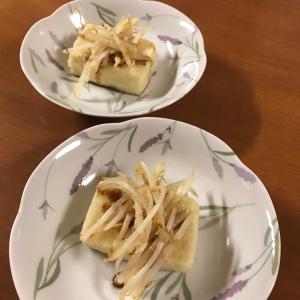 業務スーパーの食材で作り置き~豆腐のおつまみ