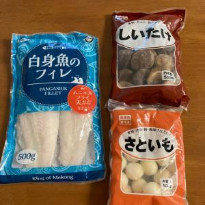 業務スーパーの食材で椎茸の肉詰め