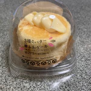 トリュフ香るベイクドチーズ
