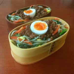 11月12日 ビビンバ弁当 / ひろうすと京芋の炊き合わせ