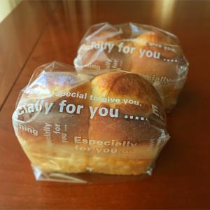 シュガーバタートップのミニ食パン/ 2月12日 鶏の照り焼き弁当