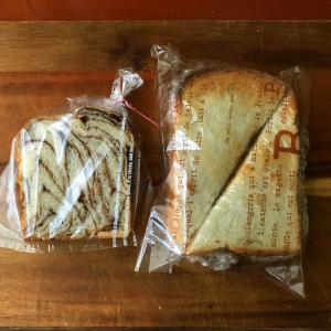 パン弁当 10月18日 とんかつサンドとチョコマーブル