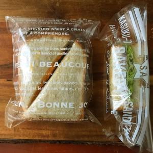 全粒粉食パンのサンドウィッチ