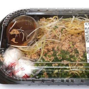 コストコ 美味しいけどもう買わない、台湾風まぜそばキット