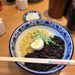 美味しいジャジャン麺が食べたい時は이태원 우육미엔