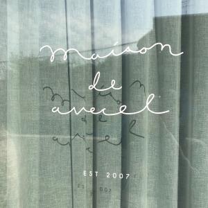 【大学路】Maison de Avec el