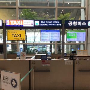 仁川空港からならバスが便利ったい