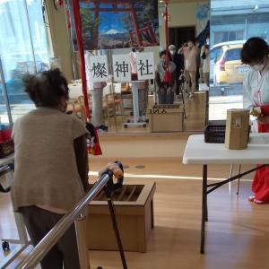 燦神社に初詣