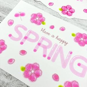 桜のグリーティングカードのドロー&カットデータ