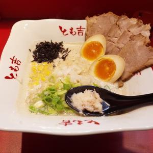 麺屋 とも吉 東大阪市(長瀬)