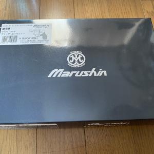 【エアガンレビュー】マルシン S&W M49 ボディガード HW
