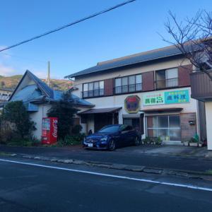 浜っ子 夕食お膳【口コミ評価滅茶高(#^.^#)1泊2食6,363円~】