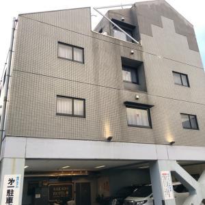 坂戸ホテル 朝食Bセット【純子の朝カレー(^^♪1泊5,727円~ 】
