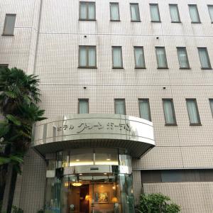 ホテルグリーンガーデン 朝食お膳【一泊朝食付き4,454円~】
