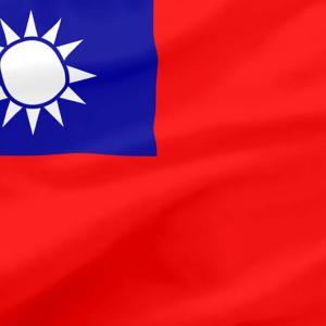 台湾の太陽沈む