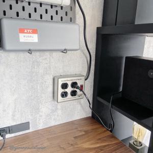 コンテナガレージリフォーム記録⑥ インダストリアルな延長コードとIKEAのゴミ箱