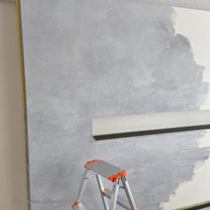 DIY★主寝室の壁をモルタル風にしました ~その①~