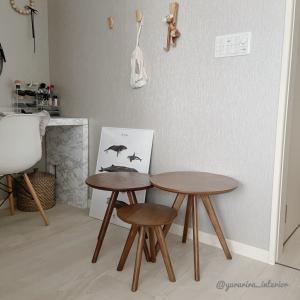 海外みたい!ニトリの木製ネストテーブルがおしゃれ♪