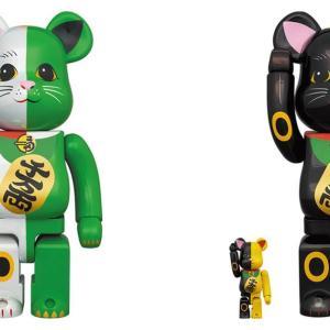 【9月25日発売開始】BE@RBRICK 招き猫 白×緑 黒×黄 100% & 400% / 1000%